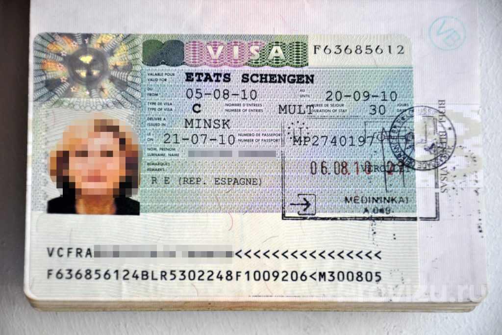 Нужна ли виза в Испанию