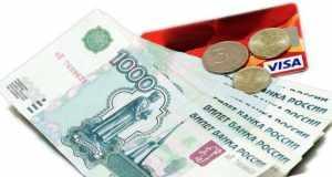 Перед поездкой за границу придется заплатить все известные государству долги