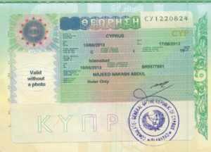 Так выглядит шенгенская виза на Кипр