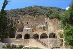 Монастырь Неофитоса, Пафос