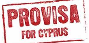 Провиза на Кипр для россиян
