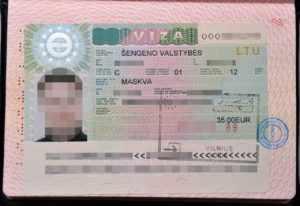 Транзитная виза в Литву - выглядит как любая другая шенгенская