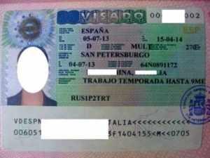 Виза типа D дает право не только пребывать на территории Испании 90 дней, но и работать, обучаться, владеть недвижимостью, а также многое дургое.
