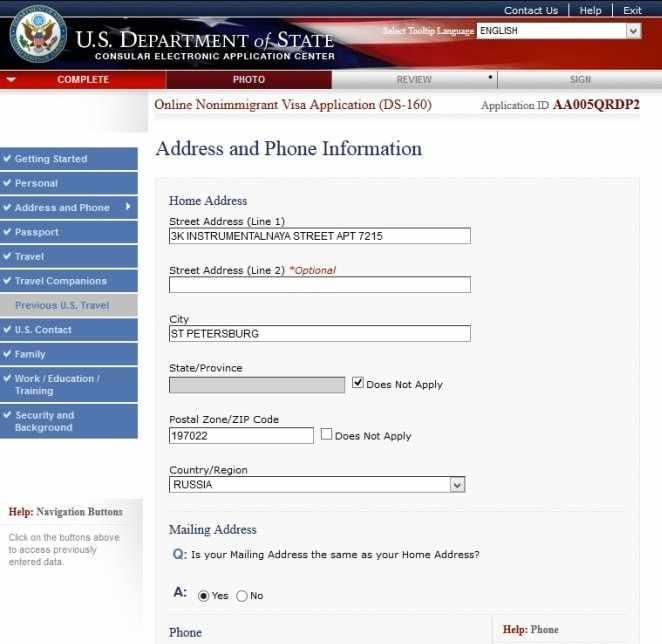 Анкета на визу в США