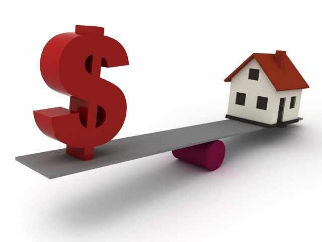 Изменение цены на дом
