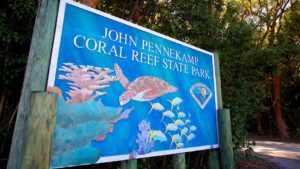 парк кораллового рифа